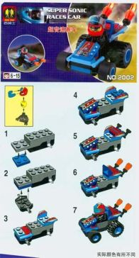 Lego Building Project For Kids 54