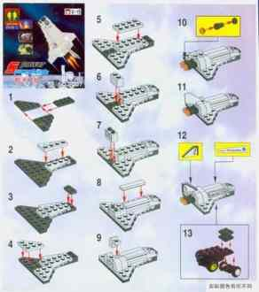 Lego Building Project For Kids 83