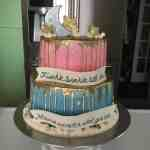 Gender Reveal Ideas 15