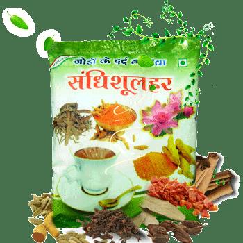 अच्युताय हरिओम संधिशूलहर योग चूर्ण(Achyutaya Hariom Sandhishulhar Churna)
