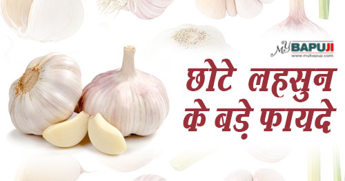 80-Surprising-Health-Benefits-Of-Garlic