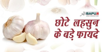 80-Surprising-Health-Benefits-Of-Garlic