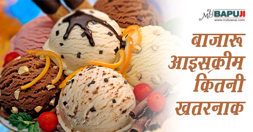 81--Harmful-effects-of-ICE-cream