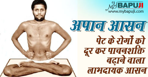 Steps and Health Benefits in hindi