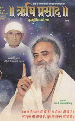 103.Rishi Prasad- July 2001