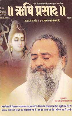 111. Rishi Prasad- Mar 2002