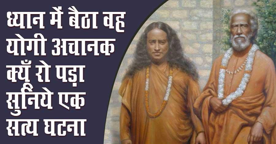 270-Pujya-Asaram-Bapu-ji-motivational-stories-in-hindi-