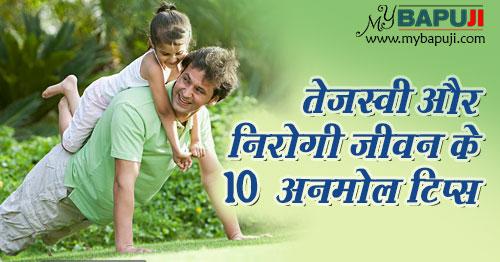 10-Health-tips-hindi