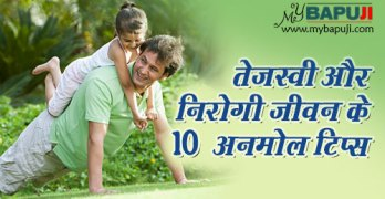 10-Health-tips-hindi