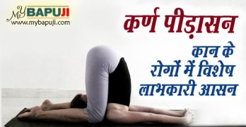 Karana pira asana Steps and Health Benefits