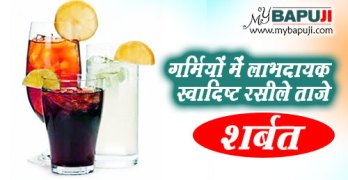 Garmiyon ke Sharbat Refreshing Summer Drinks