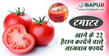 Tamatar Khane ke Fayde aur Nuksan in hindi