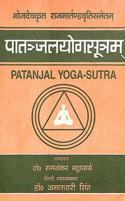 PDF-kundalini yoga Free Download