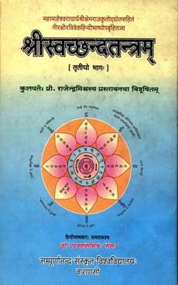Sri Svacchanda Tantra III