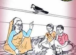 Sau Shreshta Bal Kahaniyan Hindi PDF Free Download