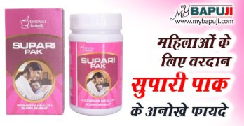 Supari Pak ke fayde nuksan gun upyog in hindi