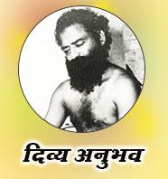 video - Sant Shri Asharam ji Bapu