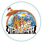 Gita Press Gorakhpur books free download