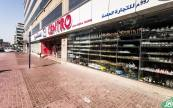 View of Centro, one of the 1 to 10 Dirham shops in Dubai