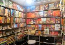 Bookshop in Varanasi