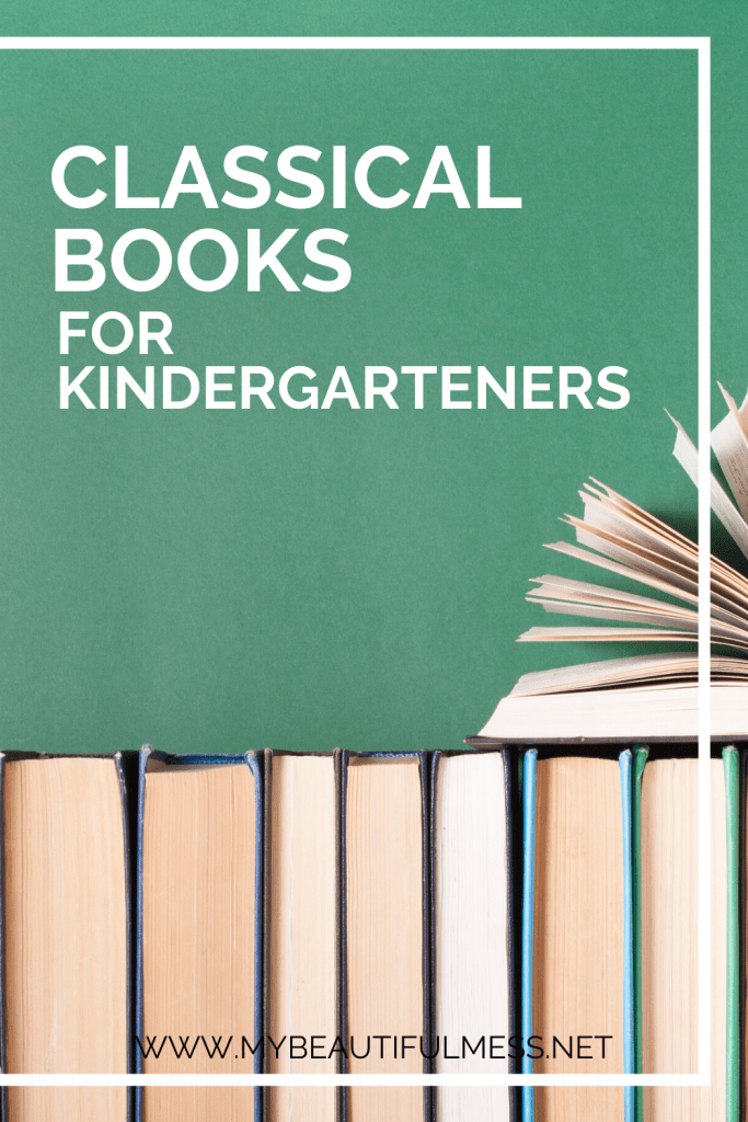 classical books for kindergarten