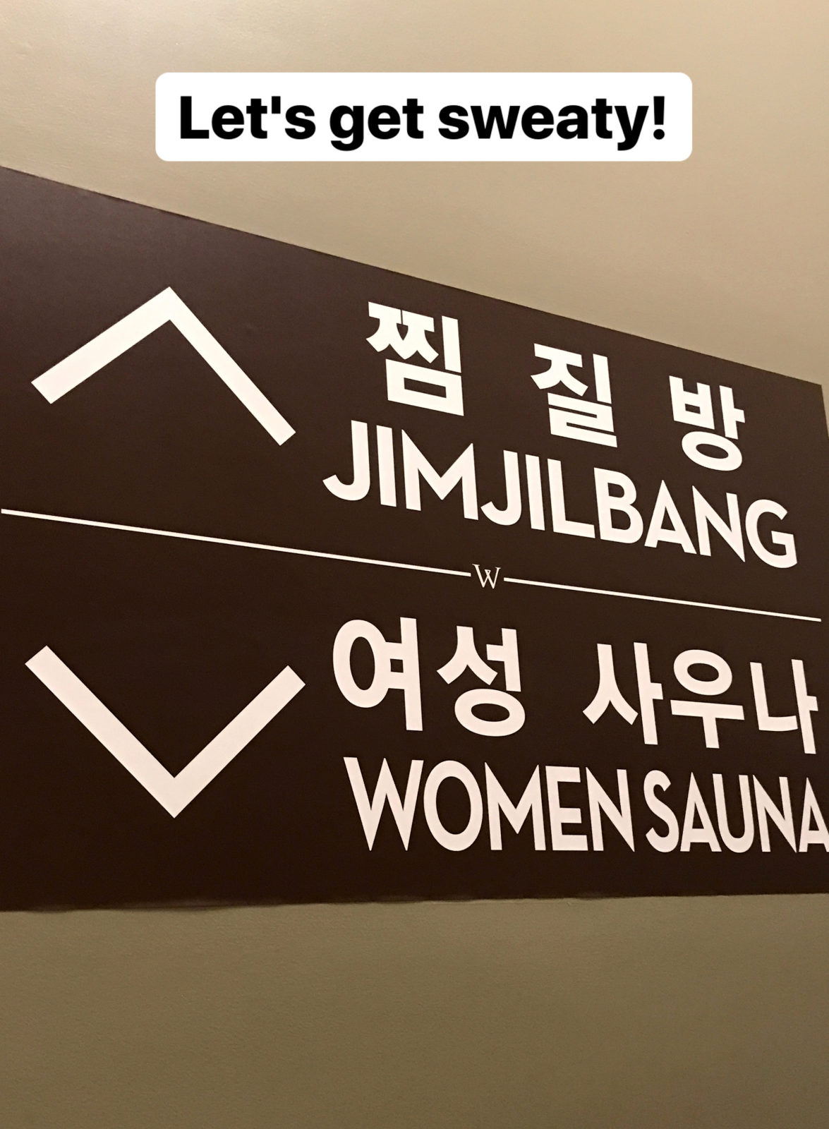 Korean Spa Jimjilbang Sauna - What to expect at a Korean spa in the US by popular Los Angeles travel blogger My Beauty Bunny