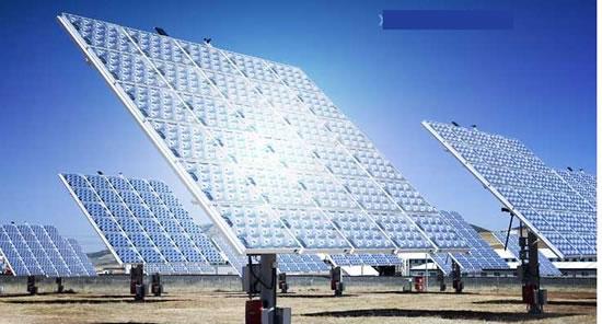 Sistema Concentrador Fotovoltaico de Geração de Eletricidade