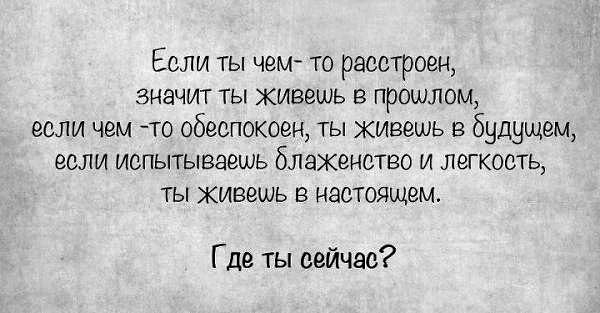Profound (13)