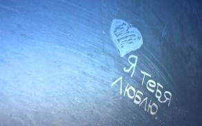 Love-mybestfiles (16)