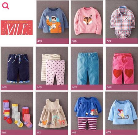 boden italia abbigliamento bambini