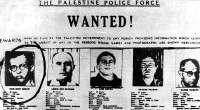 Hagana, Irgun, Lehi, Stern gang