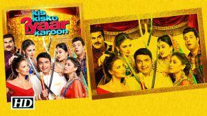 Kis Kisko Pyaar Karoon – Movie Review