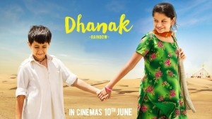 Dhanak – Movie Review