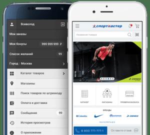 Мобильное приложение Спортмастер
