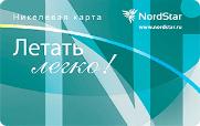 Никелевая карта Нордстар