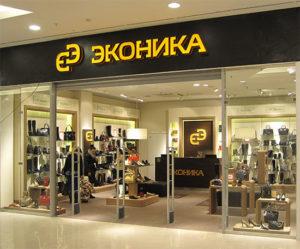 Магазин эконика