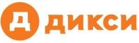 дикси лого