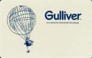 Карта Гулливер