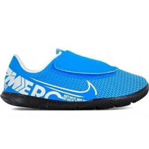 Nike Mercurial Vapor 13 Club IC PS (V) Jr AT8170-414 football shoes