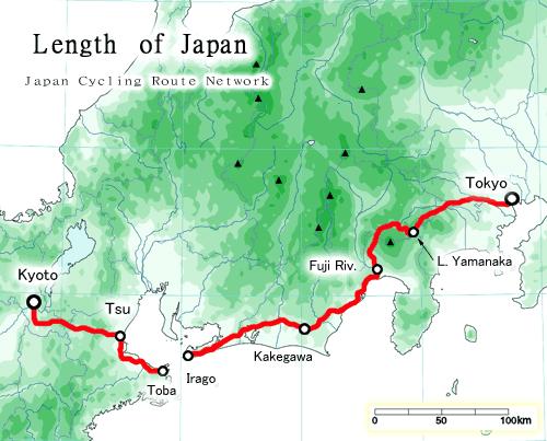 일본 자전거 여행