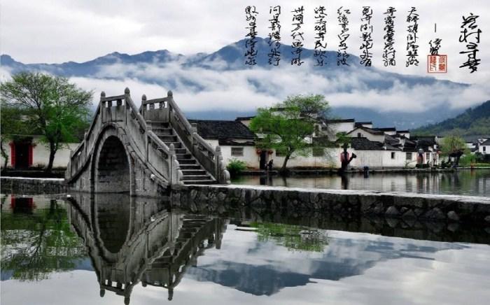 와호장룡 촬영지 중국 안후이성 홍춘마을 방문
