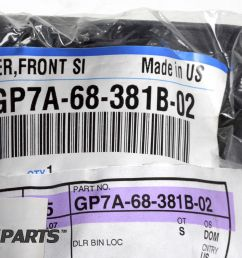 great 2006 2008 mazda 6 black interior cowl trim electrical fuse box 2010 mazda 3 fuse 2008 mazda 6 fuse box cover [ 1600 x 1069 Pixel ]
