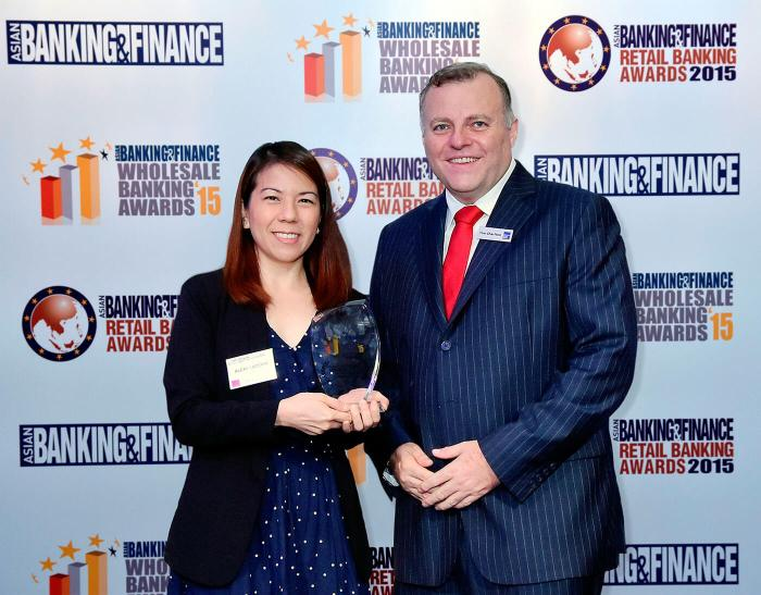 Security Bank Award