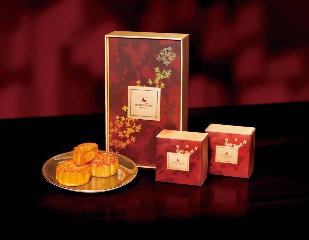 Marco Polo Osmanthus Gold Set