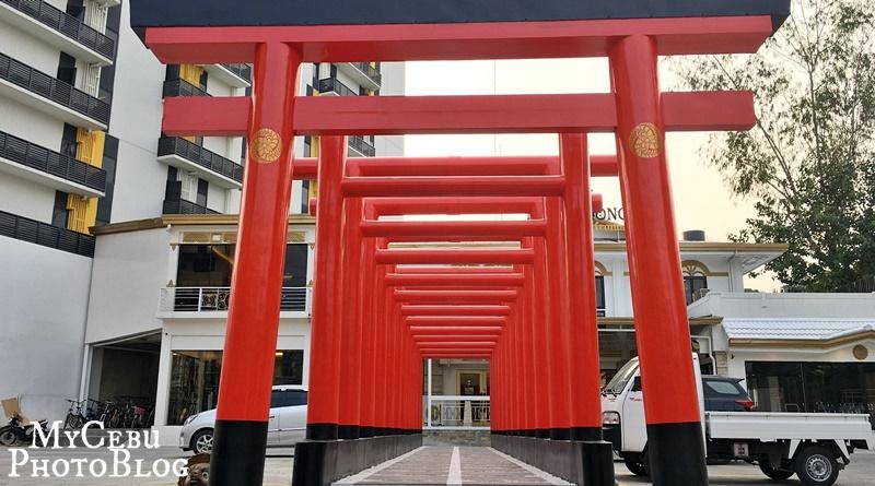 In Photos: Cebu City's Very Own Red Torii Gate