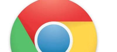 Chrome 64 ajoute une fonction téléchargement parallèle pour accélérer la vitesse de téléchargement