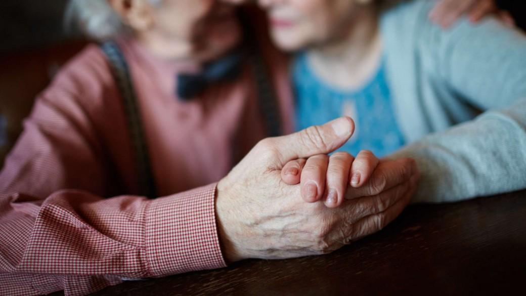 Senior Best Serious Relationship Online Dating Website