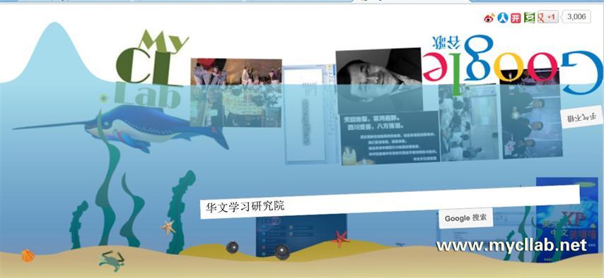 【原创】Google搜索2012年愚人节惊喜:谷歌和您一起下海喂鲨鱼