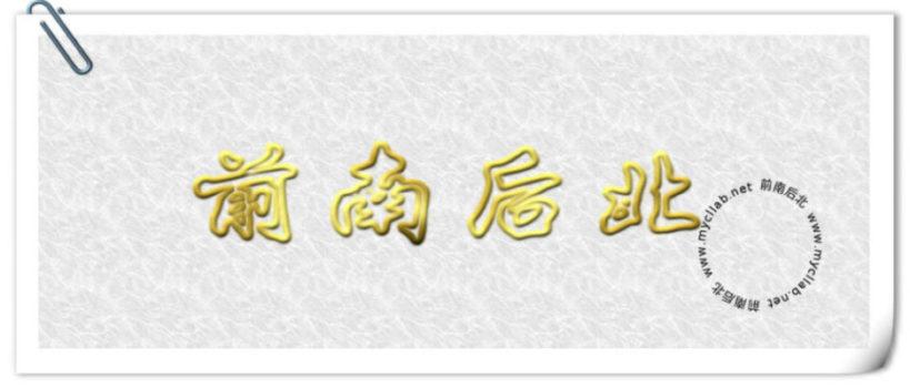 2017.3.15:台湾公告放宽128项蔬果植物等农药残留容许量!小心!远离台湾茶叶蔬果……