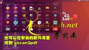 gscan2pdf:无版图Ubuntu:OCR:汉字中文识别软件